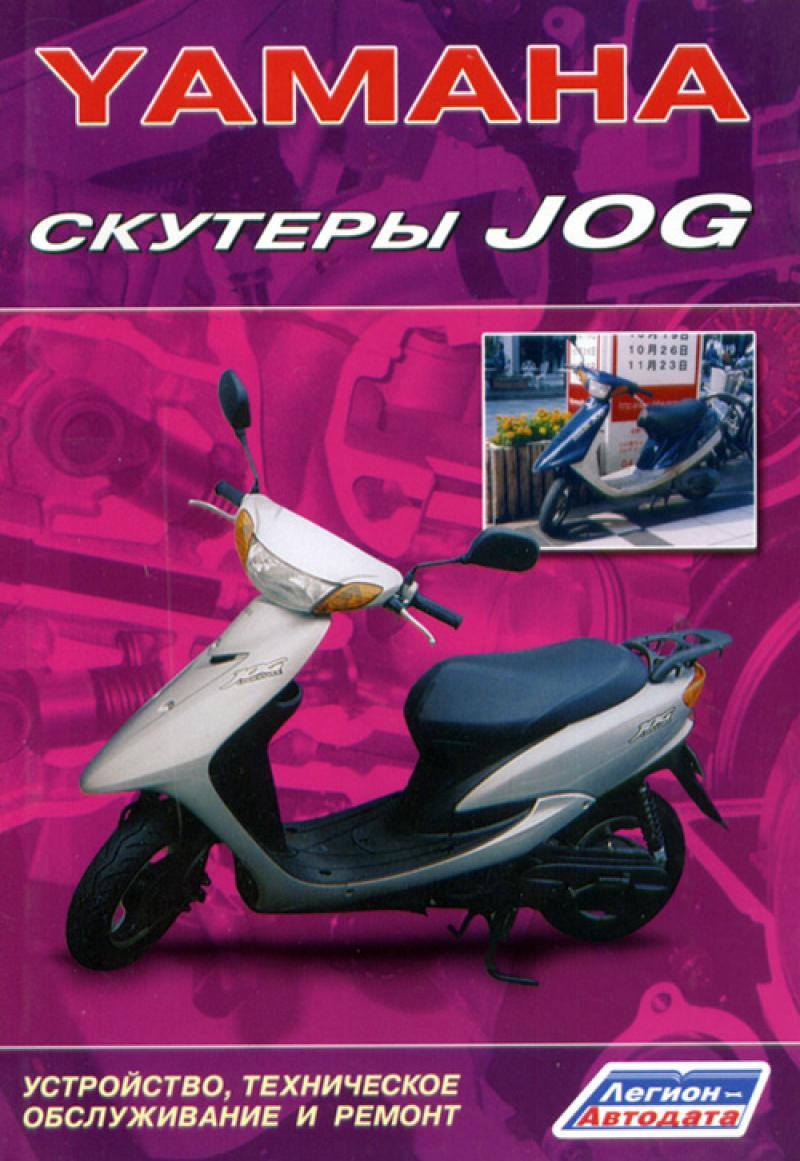 инструкция по ремонту китайского скутера скачать