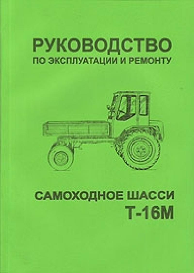 Т-74 и дт-75н книги