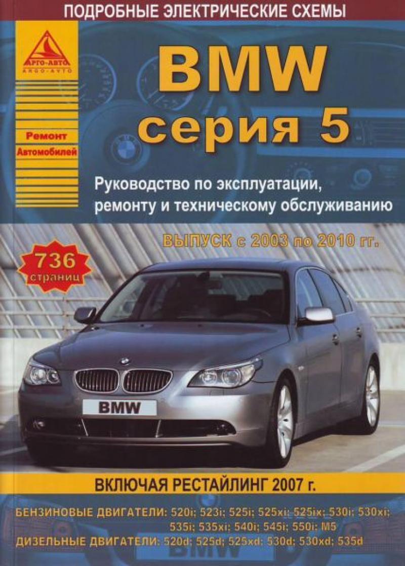 Копия Книги Руководство По Эксплуатации Toyota Corolla