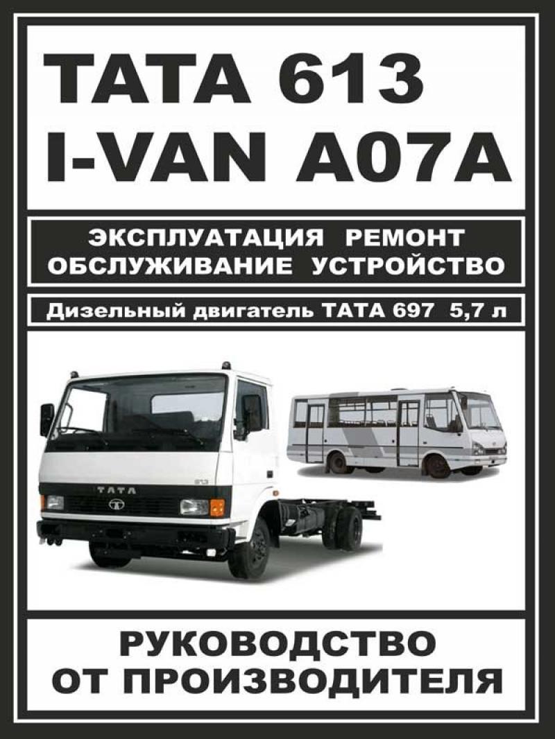 автобус эталон баз а079 схема