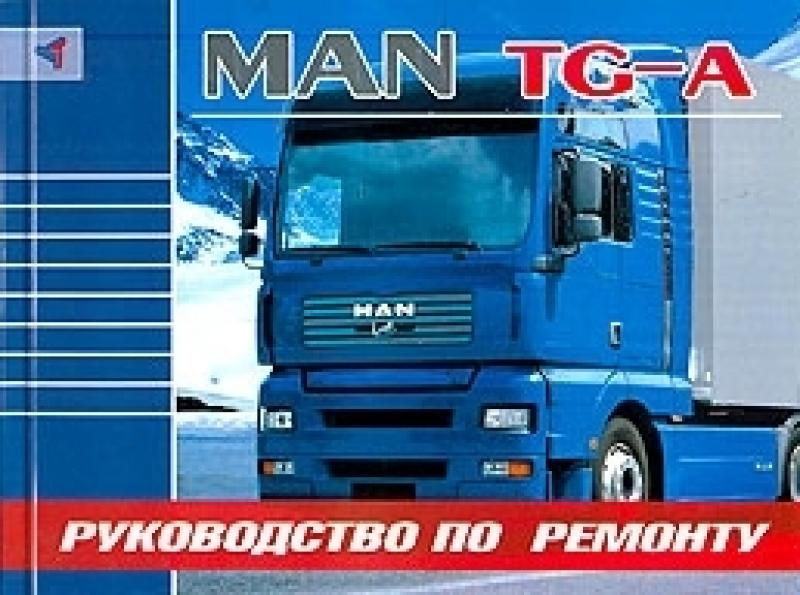 MAN electric MAN TGS / MAN TGX