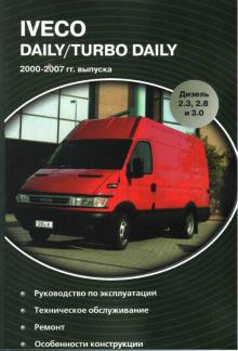 IVECO Daily, с 2000 г., дизель