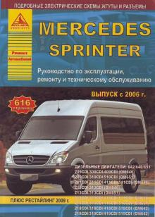 Книга MERCEDES-BENZ SPRINTER с 2006 г. и с 2009 г., дизель. Ремонт